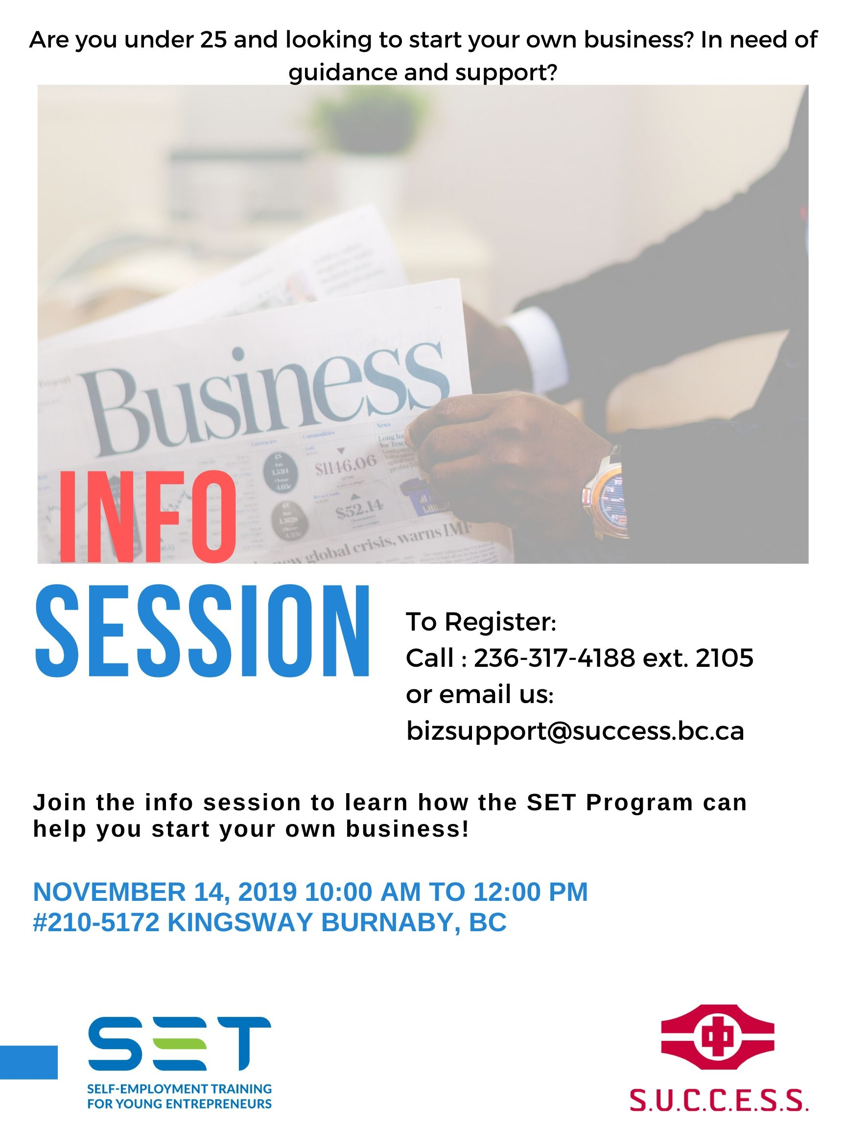 How to Start a Business Info Session
